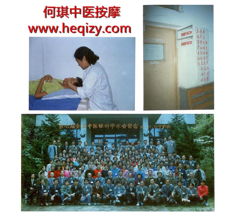 何医生应邀去柳州市中医院治疗斜弱视