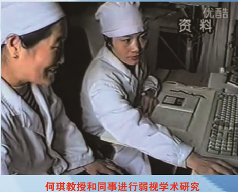 何医生和同事在做视觉电生理研究
